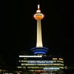 関西にあるタワーといって思いつくのが京都タワー
