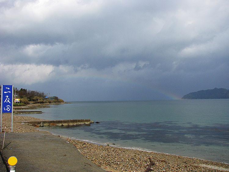丹後半島宮津湾で見た虹だよ