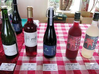 20100116-wine1
