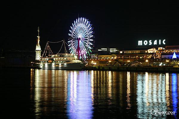 Kobe122408_2