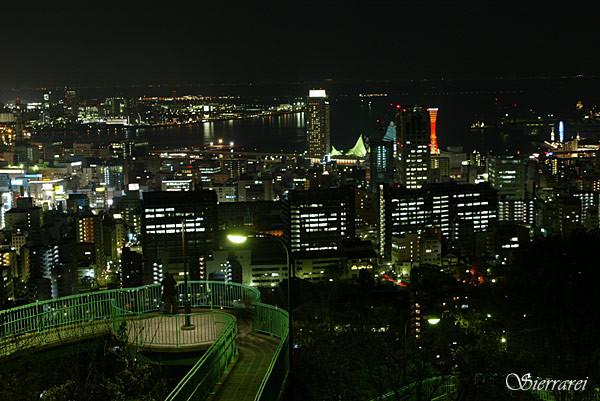 Kobe122415