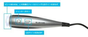 ELECOM USBマイクロスコープ 130万画素 1/6インチCMOSセンサ シルバー UCAM-MS130SV