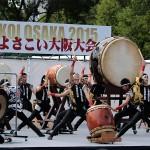 第6回よさこい大阪大会-芥川高校和太鼓部 演舞 ダイジェスト写真