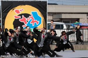 京都文京大学よさこいサークル 風竜舞伝