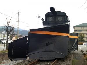 雪かき車「キ555」号