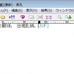 中国簡体字、繁体字を含むCGIファイルをBOM無しで保存するなら「秀丸エディタ」(シェアウェア)