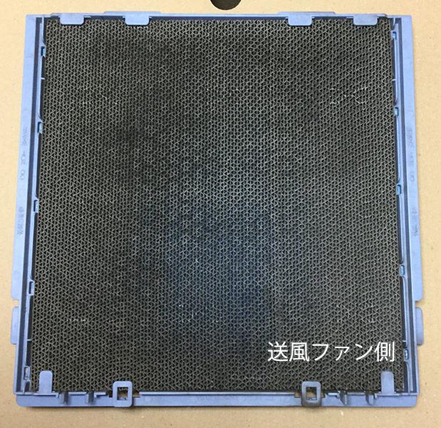 ACM75L-W脱臭触媒ユニット