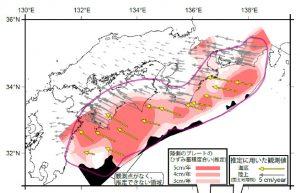 南海トラフ想定震源域のひずみ