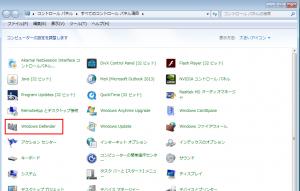 Windows Defenderを停止させる方法