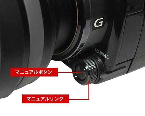 XRD-XR520マニュアルリング
