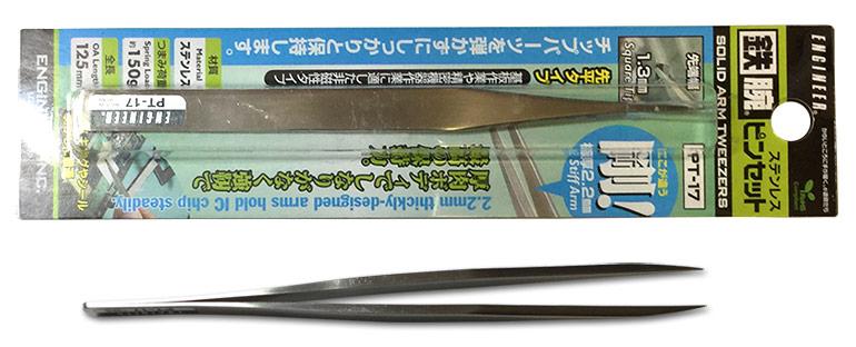 エンジニア鉄腕ピンセットPT-17